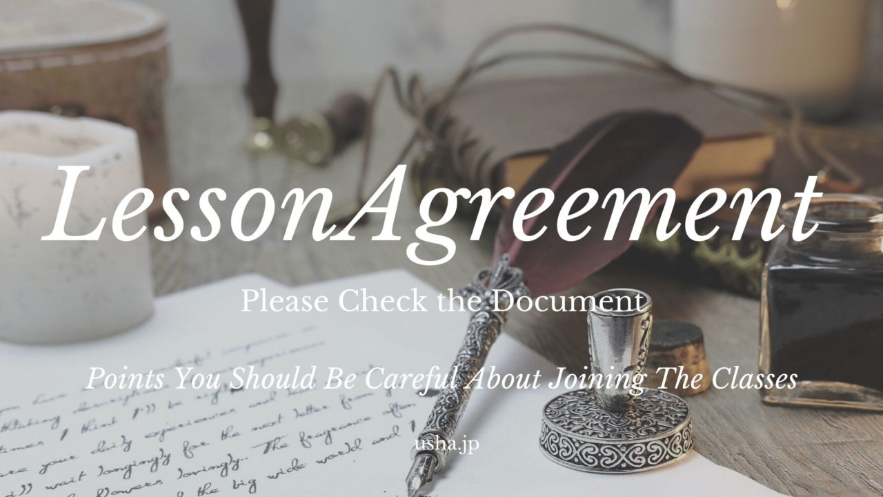 Lesson Agreement