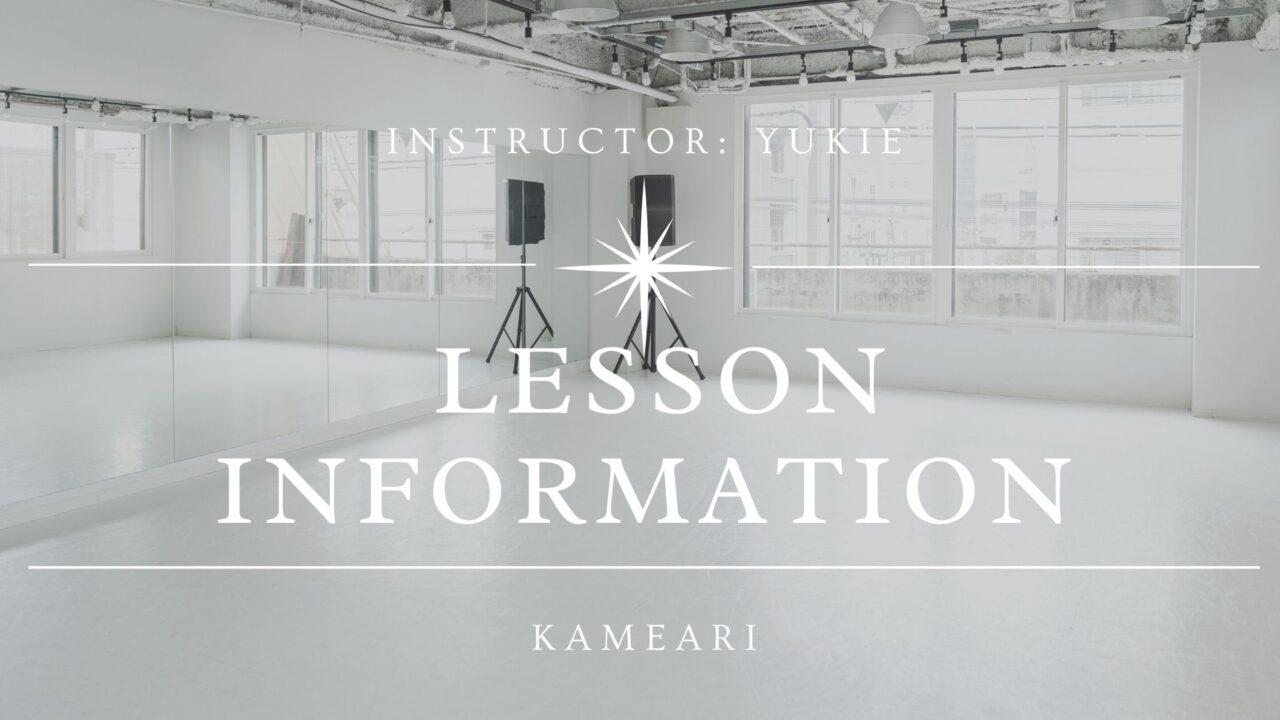 アルグールベリーダンス | 亀有クラス2021年9-11月期のお知らせ